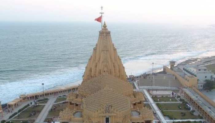 महमूद गजनवी-मोहम्मद बिन कासिम की तारीफ करने पर FIR, सोमनाथ मंदिर ट्रस्ट ने दर्ज कराया मामला