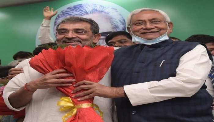 Bihar विधान परिषद के लिए 12 MLC के नामों पर लगी मुहर, उपेंद्र कुशावाहा-अशोक चौधरी का भी नाम