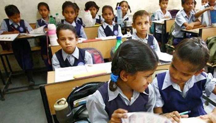 MP में 8वीं तक के स्कूल खुलने को लेकर स्कूल शिक्षा मंत्री ने दिया बड़ा बयान, बोले- सरकार के लिए चिंता की बात