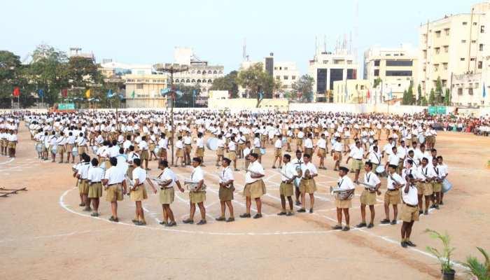 Bengaluru में RSS की अहम बैठक, संघ के विस्तार समेत कई मुद्दों पर होगा मंथन