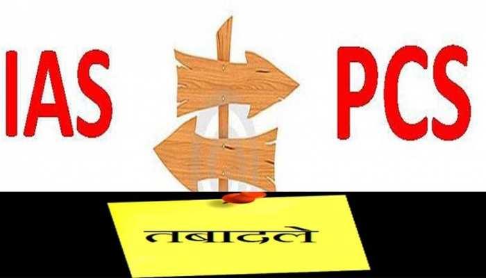 Panchayat Election: तीन साल से एक जगह पर जमे अफसरों का होगा ट्रांसफर, लिस्ट हो रही है तैयार