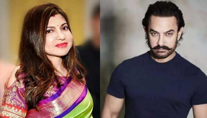 आमिर खान की इस हरकत पर भड़क पड़ी थीं अलका याग्निक, जानिए क्या हुआ था उस दिन