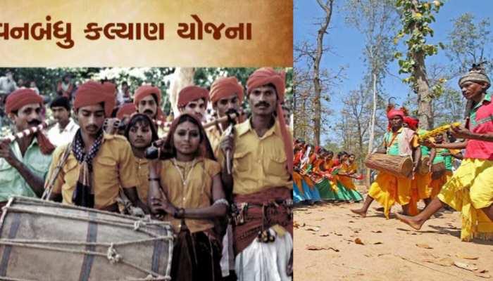 गुजरात में Tribals के लिए इस्तेमाल होने वाले शब्दों को लेकर टकराव, Congress ने की ये मांग
