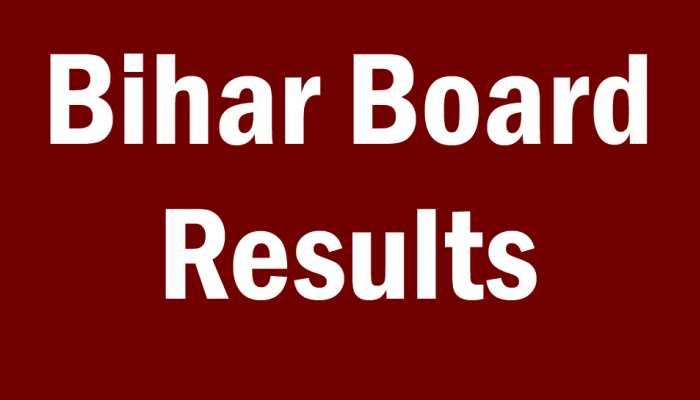 Bihar Board Result: जानिए कब जारी हो सकते हैं बिहार बोर्ड के नतीजे, कॉपी चेकिंग का काम खत्म!