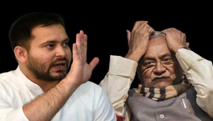 सो रही है सरकार, संवेदनहीन हैं नीतीश कुमार, अब और नहीं सह सकता बिहार: RJD