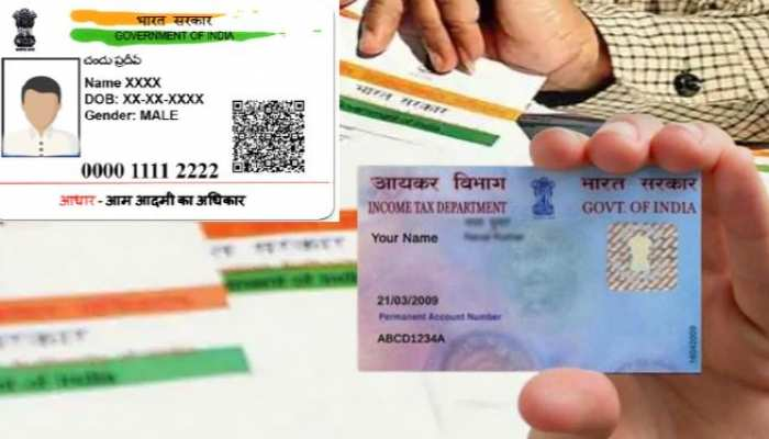 Aadhaar Card: आधार कार्ड से पैन कार्ड लिंक करने की आखिरी तारीख, भरना पड़ सकता है जुर्माना