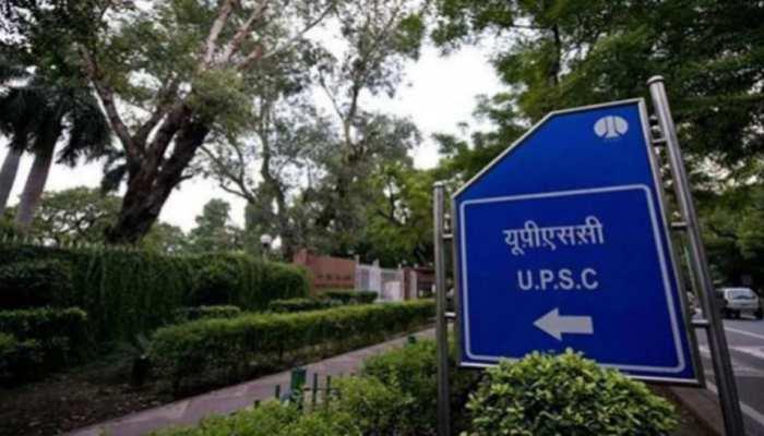 UPSC Recruitment 2021: UPSC ने निकाली उप सचिव पदों पर वैकेंसी, एक लाख से अधिक होगी सैलरी; जानें कैसे करें आवेदन