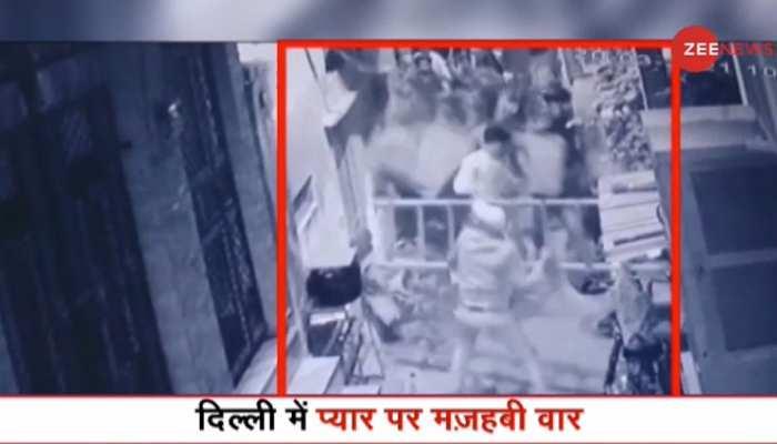 Delhi: Muslim Girl से प्यार करना पड़ा भारी, Hindu Boy की पूरी गली को बनाया गया निशाना