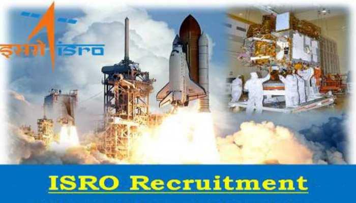 ISRO Recruitment 2021: ISRO में 10वीं-12वीं पास के लिए विभिन्न पदों पर निकली वैकेंसी, आवेदन प्रक्रिया शुरू, तुरंत करें अप्लाई