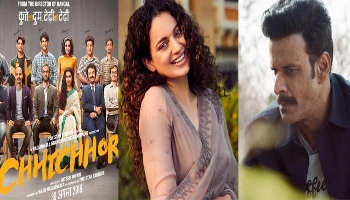 67th National Awards: 'छिछोरे' बनी बेस्ट हिंदी फिल्म, 'मणिकर्णिका' के लिए कंगना को बेस्ट एक्ट्रेस का अवॉर्ड, देखें-पूरी लिस्ट