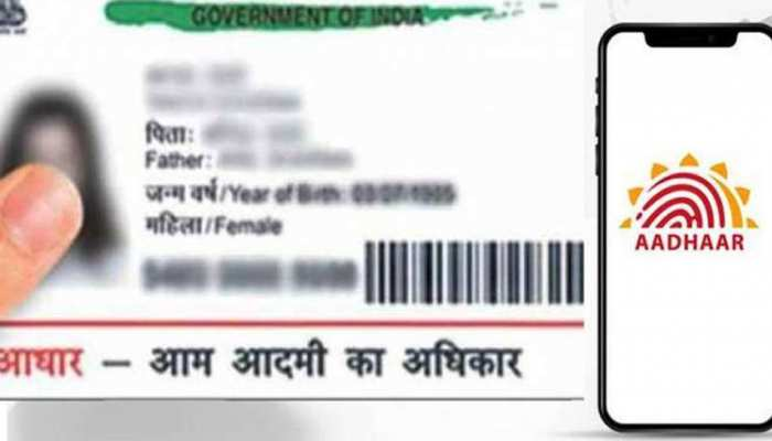 Aadhaar Card lost, how can to get the new one easily