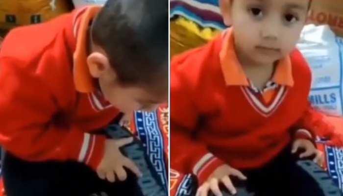 CHAMPION का मतलब पाजामा! मासूम बच्चे का VIDEO देखकर नहीं रोक पाएंगे हंसी
