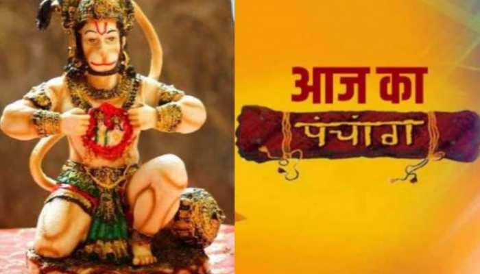 Aaj Ka Panchang 23 March 2021: पंचांग से जानें आज हनुमान जी की पूजा का शुभ समय और राहुकाल