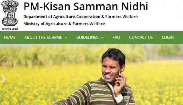 किसान 31 मार्च तक करा लें रजिस्ट्रेशन, मिलेगा 2000 रुपये का फायदा, जानें कैसे?