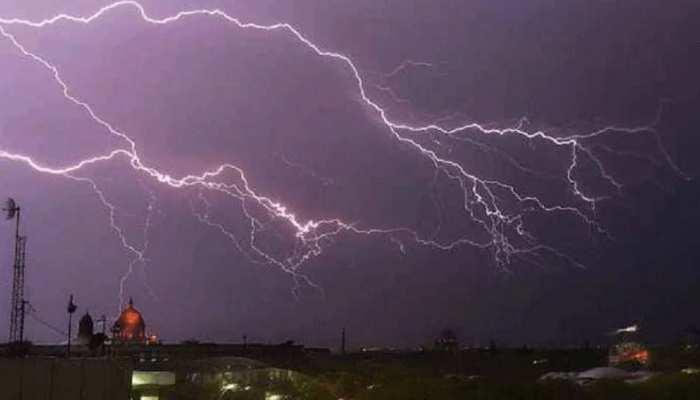 छत्तीसगढ़ में चक्रवाती घेरा सक्रिय, आज कई जगहों पर बिजली गिरने के साथ बारिश की संभावना !