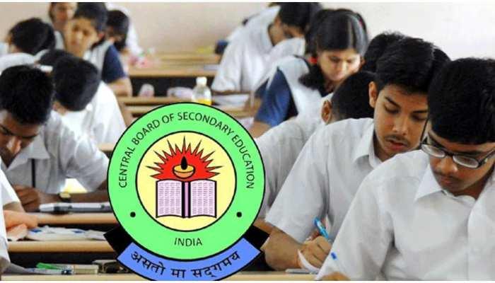 CBSE Board Exam 2021: 10वीं और 12वीं के छात्र 25 मार्च तक बदल सकते हैं Exam Centre, cbse.gov.in पर आया नोटिस