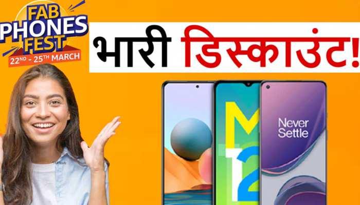 Get heavy discounts on Smartphones, Amazon Fab Phone Fest starts