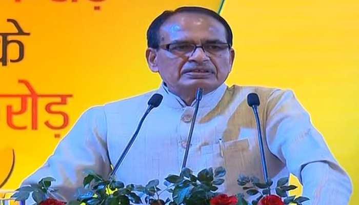 CM शिवराज ने 17 लाख किसानों के खातों में डाली राशि, पुलिसकर्मियों के लिए की ये बड़ी घोषणा