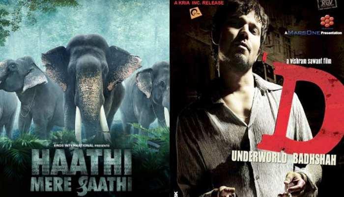 'Haathi Mere Saathi' और 'D Company' की रिलीज डेट टली, कोविड के बढ़ते मामले हैं वजह