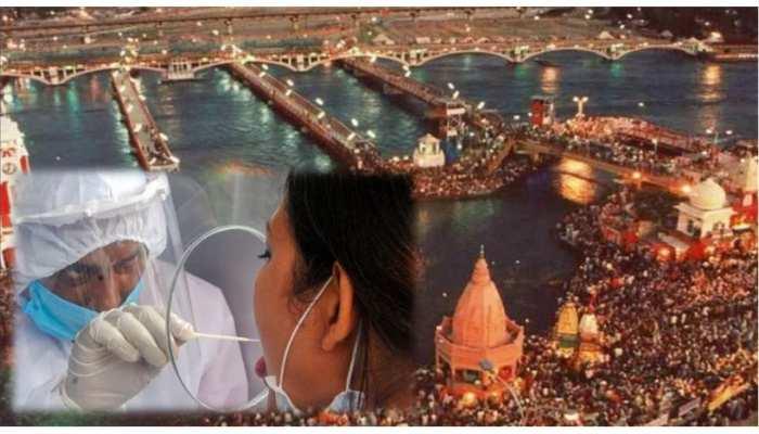 हाईकोर्ट ने सीएम तीरथ का फैसला पलटा, कुंभ में दिखानी होगी कोरोना निगेटिव रिपोर्ट