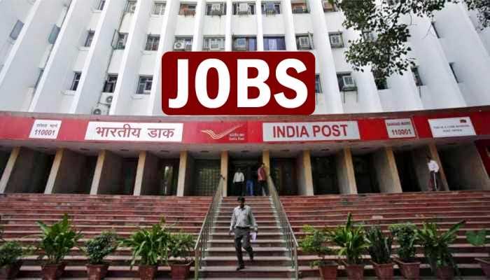 भारतीय डाक में नौकरी का शानदार मौका, बिना एग्जाम के 10वीं के आधार पर होगा सलेक्शन