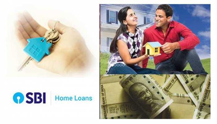Home Loan लेना है तो न करें देरी, SBI नहीं ले रहा 31 मार्च तक Processing fee