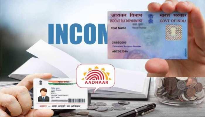 Aadhaar Card: 31 मार्च से पहले आधार कार्ड से लिंक कर लें अपना पैन कार्ड, भरना पड़ सकता है जुर्माना