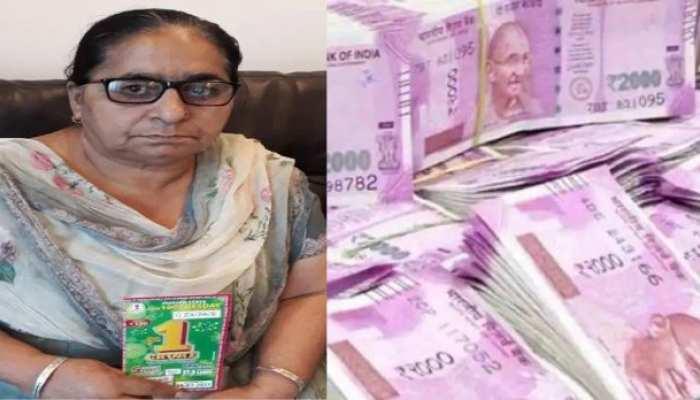 रातोंरात 100 रुपये से 61 वर्षीय महिला ने कमाए 1 करोड़, जानिए कैसे