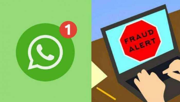 WhatsApp 'ਤੇ ਭੁੱਲ ਕੇ ਵੀ ਨਾ ਖੌਲਣਾ ਇਹ ਲਿੰਕ, ਤੁਹਾਡਾ Bank Account ਹੋ  ਜਾਵੇਗਾ ਖ਼ਾਲੀ