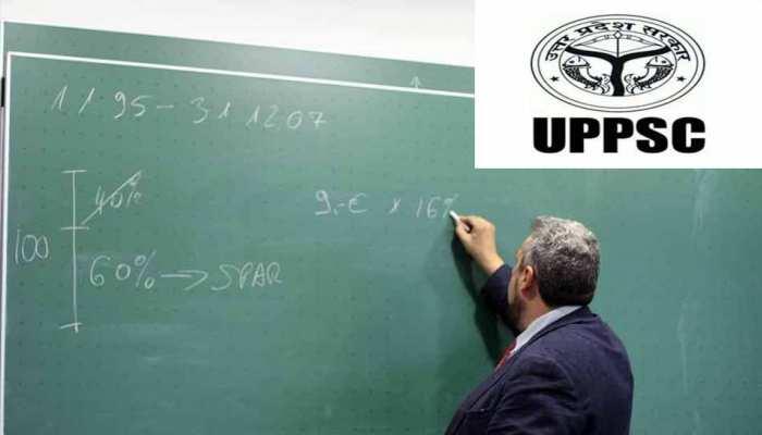 UPPSC ने जारी किया रिजल्ट, UP के कॉलेजों को मिलेंगे 91 नए प्रवक्ता