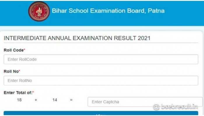 Bihar Board 12th Result 2021: बिहार बोर्ड रिजल्ट की वेबसाइट क्रैश, जानिए SMS से चेक करने का तरीका