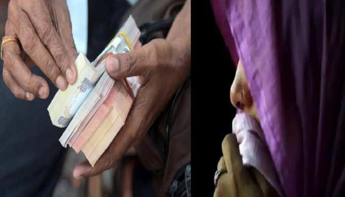 शर्मसार: काम के बहाने चाचा ने भतीजी का किया सौदा, 40 हजार रुपये लगाई कीमत