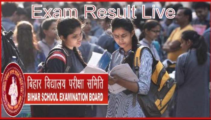 Bihar Board 12th Result 2021: बिहार बोर्ड नतीजे घोषित, 80 फीसदी लड़कियां, 75 प्रतिशत छात्र हुए पास