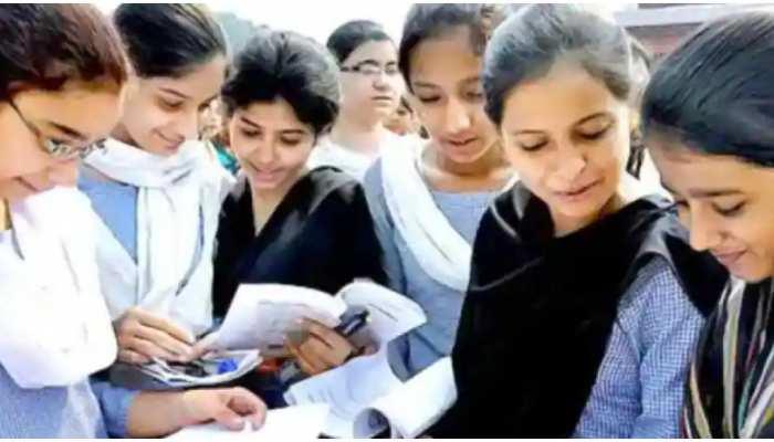 Bihar Board 12th Toppers List 2021: बिहार बोर्ड की 12वीं परीक्षा में इन छात्रों का रहा दबदबा, देखिए टॉपर्स की लिस्ट