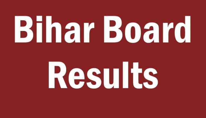 Bihar Board 12th Result 2021: 12वीं क्लास के नतीजों का एलान, इस तरह करें चेक