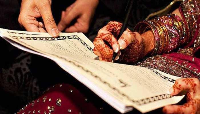 इस शहर में अगर किसी निकाह में बजा बैंड-बाजा, इमाम दूल्हे-दुल्हन को देंगे ऐसी सजा!