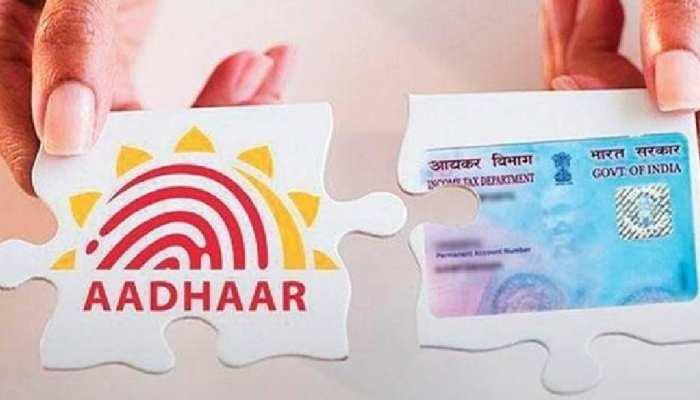 1 अप्रैल से PAN कार्ड हो जाएगा बेकार! अगर Aadhaar से नहीं किया लिंक, 10,000 का जुर्माना भी लगेगा