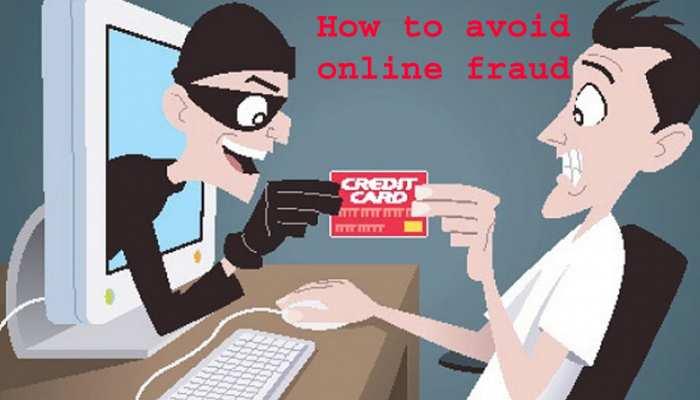 अपने अकाउंट के खुद बनें जासूस, इन बातों का ख्याल रख ऑनलाइन डाकुओं से रहें सावधान