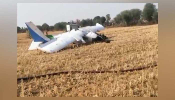 भोपाल में क्रैश हुआ ट्रेनी विमान, तीन लोग थे सवार