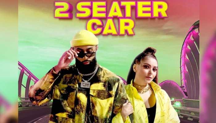छा गया Kanika Kapoor का नया सॉन्ग '2 Seater Car', 24 घंटे में मिले इतने लाख व्यूज
