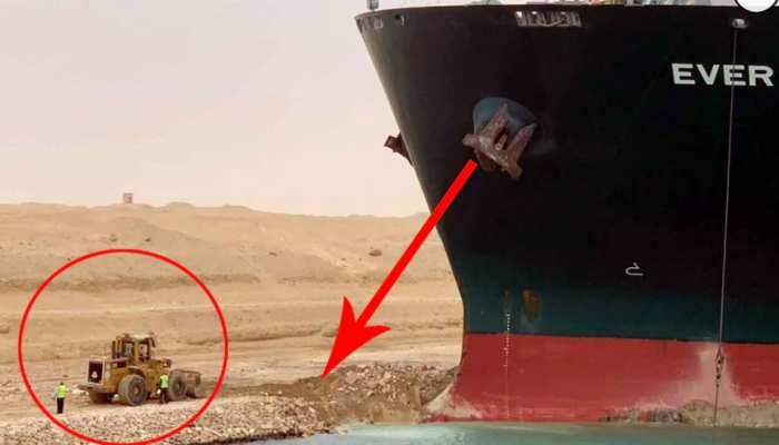 जिस मशीन से हटाई जा रही स्वेज नहर में फंसी जहाज, उसे JCB नहीं कहते; जानिए असली नाम