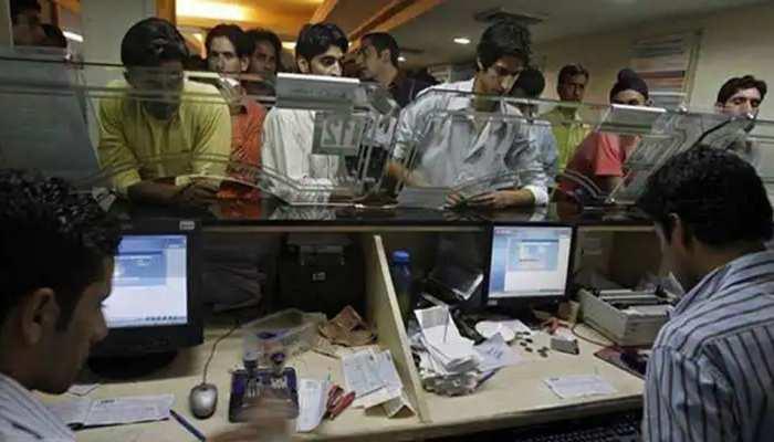परेशान न हों, 31 मार्च को भी खुले रहेंगे बैंक; RBI ने दिए खास निर्देश
