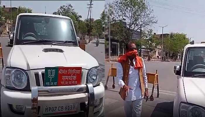 लॉकडाउन में बिना मास्क चले जा रहे थे 'श्रीमंत सिंधिया समर्थक'; पुलिस ने रोका तो मुंह छिपाने लगे