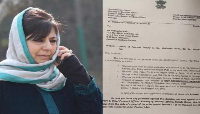 विदेश मंत्रालय ने महबूबा मुफ्ती का पासपोर्ट किया रिजेक्ट, J&K की पूर्व सीएम सरकार पर भड़कीं