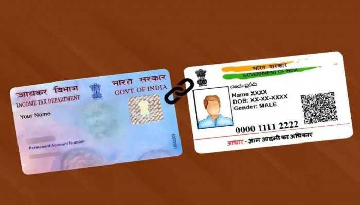 2 दिन बाद आपका PAN कार्ड हो जाएगा बेकार! अगर नहीं किया Aadhaar से लिंक, लगेगा इतना बड़ा जुर्माना
