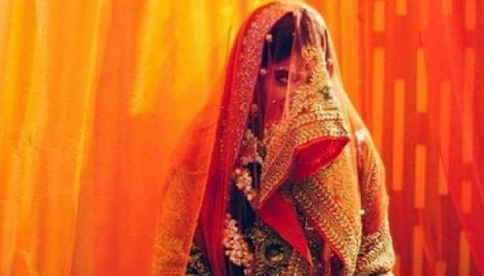 1 ही दुल्हन से शादी करने पहुंच गए 13 दूल्हे, फिर जो हुआ जानकर आप भी रह जाएंगे हैरान...