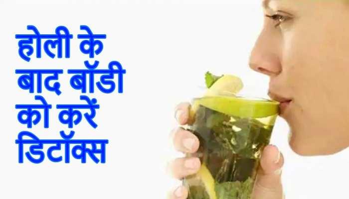 post holi detox eat these healthy foods to avoid any problem after holi
