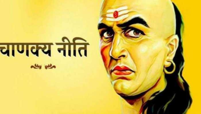 Chanakya Niti: इन 4 गुणों से होती है सही और सच्चे इंसान की पहचान