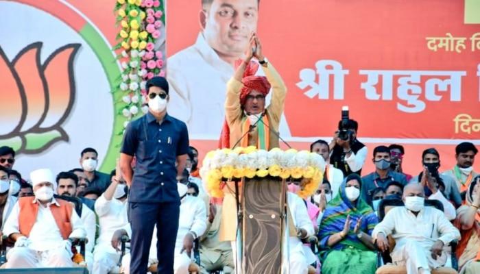 दमोह उपचुनावः CM शिवराज ने कमलनाथ पर साधा निशाना, ''पैसा नहीं था तो सीएम क्यों बने, 'मेरे पास पैसों की कोई कमी नहीं है''