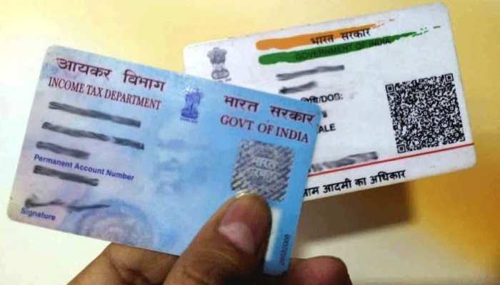 जरूरी खबरः बस कुछ घंटे शेष, Aadhar Card को Pan कार्ड से करवा लें लिंक